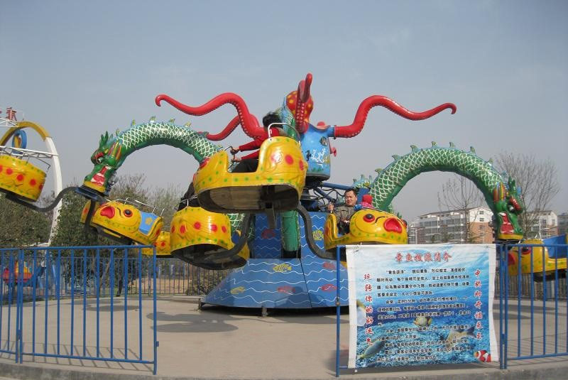 buy  octopus ride for park