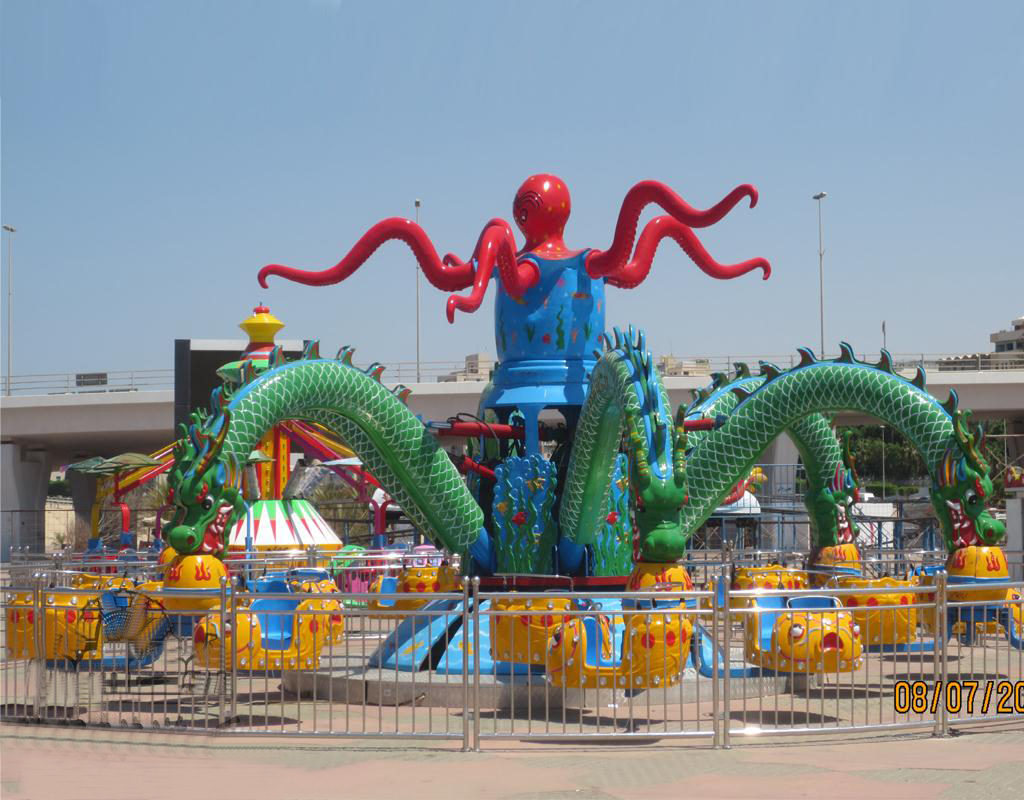 buy  octopus ride for sale